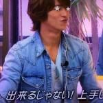 山下智久さん着用の衣装◆大人のkiss英語 14/5/19◆Tシャツ