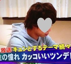 北山宏光さんキスブサ着用パーカー5月29日
