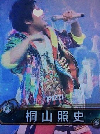 桐山照史さんザ少年倶楽部着用衣装のTシャツ
