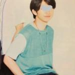 大倉忠義さん着用の衣装◆QLAP! 2014年7月号◆サマーニット