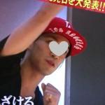 千賀健永キスブサ着用 私物キャップ