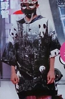 大野智 嵐にしやがれ着用衣装パンダTシャツ