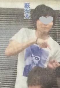 薮宏太 サタジャニ 私服Tシャツ