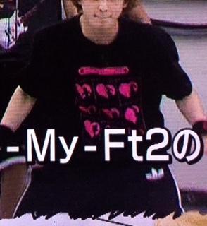 佐久間大介ザ少年倶楽部着用の私服Tシャツ
