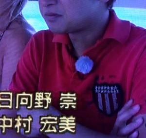 嵐衣装 大野智 11月8日 嵐にしやがれハワイSP着用のポロシャツ