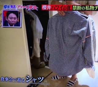 嵐衣装 アブナイ夜会10月9日櫻井翔私服シャツ