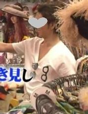 嵐衣装 松本潤 VS嵐着用のサングラス トロンプルイユ Tシャツ 11月6日 ハワイ