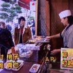 【ロケ地】嵐にしやがれ予告で映ったお店◆嵐にしやがれ 14/12/20