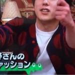 二宮和也さん着用の衣装◆ニノさん 15/1/18◆カーディガン