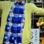 五関晃一さん着用の衣装◆ズムサタ 15/5/9◆シャツ
