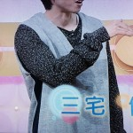 三宅健さん着用の衣装◆みんなの手話 第9課◆プルオーバー