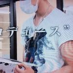 上田竜也さん着用の私服◆ザ少年倶楽部プレミアム 15/6/17◆キャップ・Tシャツ