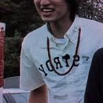 田口淳之介さん着用の衣装◆KAT-TUNの世界一タメになる旅 15/7/17◆シャツ