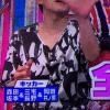 二宮和也 7月2日VS嵐着用衣装 ネコ柄Tシャツ