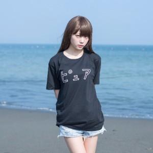 item_166590_l