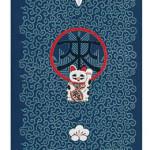 亀梨和也さん使用◆怪盗山猫 第3話◆タオル