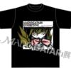 佐久間大介くん着用の私服◆モシモノふたりSP 16/12/21◆Tシャツ