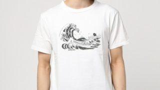 VS嵐 大野智 衣装 6/1 Tシャツ