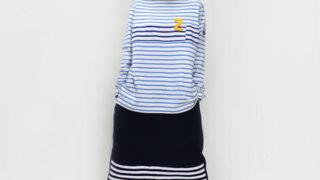 嵐衣装 VS嵐 二宮和也 着用 6/1 Tシャツ サルエルパンツ