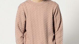 嵐の大野智さんがノンノ2018年1月号 アラシブンノニのウドンノアラシで着ていた衣装のBEAMSジグザグニット