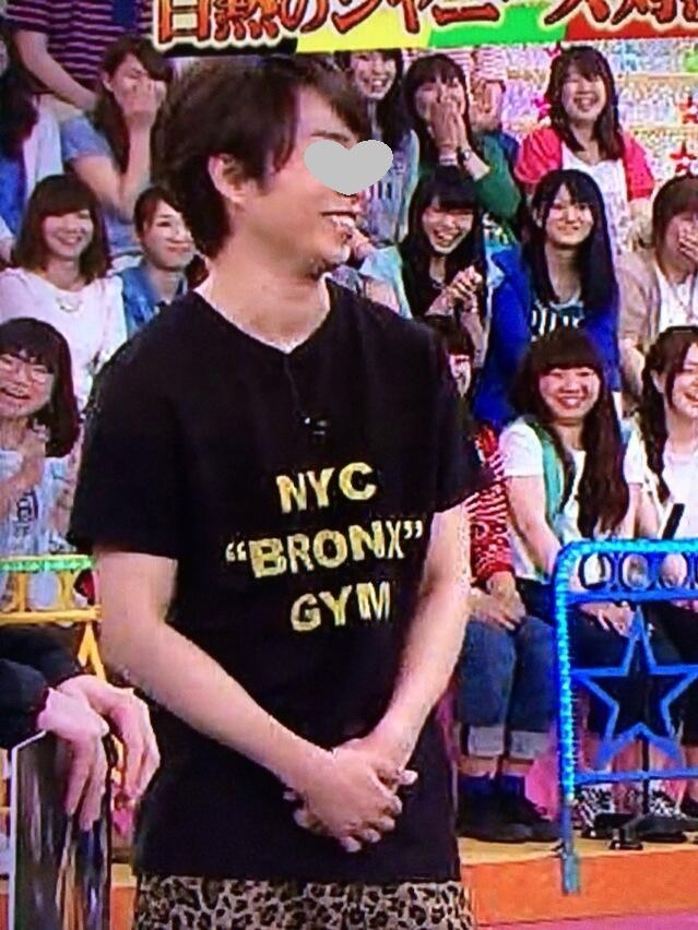 櫻井翔 VS嵐 7月10日着用の衣装 Tシャツ