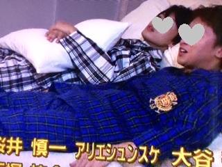 嵐衣装 大野智10月25日嵐にしやがれ着用のパジャマ