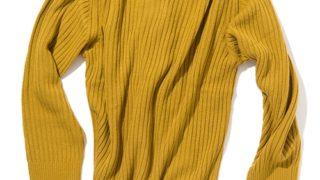 11/16キスマイ超BUSAIKUで北山宏光さんが着用した衣装のglambPantone knit