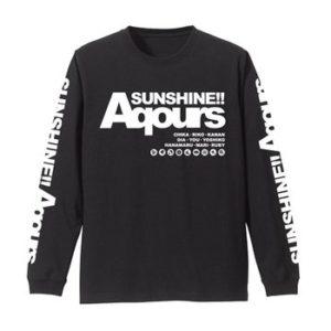 佐久間大介くん着用の私服・ラブライブ AqoursロングスリーブTシャツ