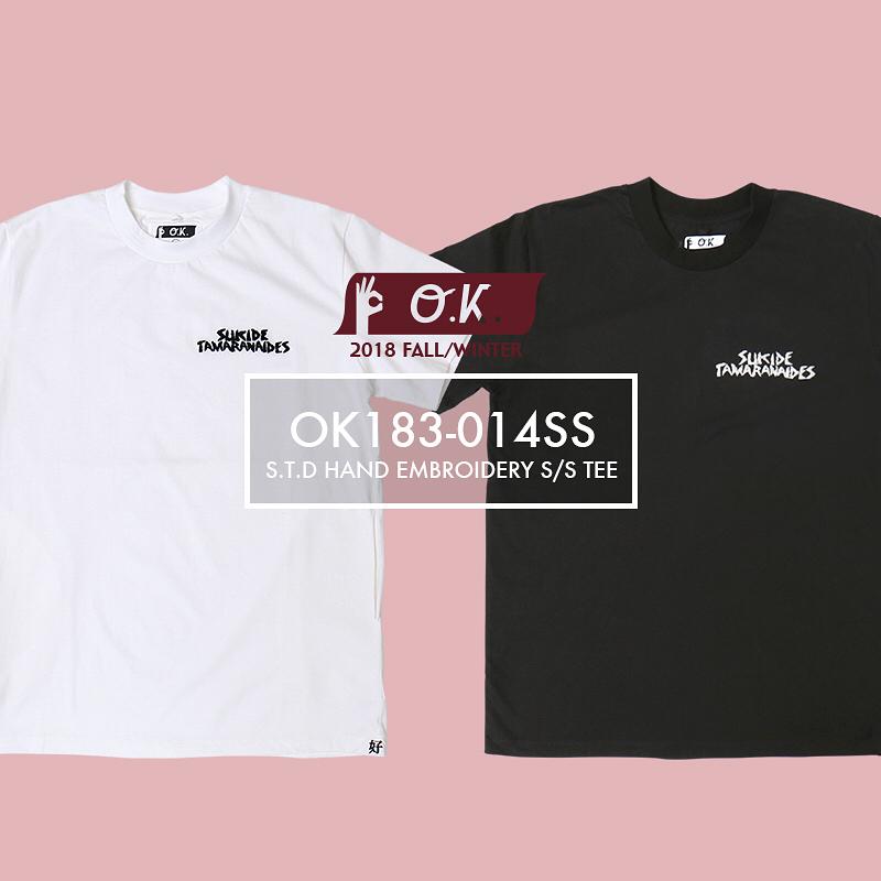 ヒルナンデスで有岡大貴さん着用の衣装Tシャツ・O.K yeah SUKIDE TAMARANAIDES