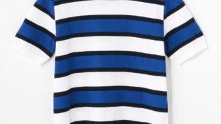 9/2ニノさんにて二宮和也さん着用の衣装・1/9 TOMORROWLAND MEN tricot マルチボーダー ニットTシャツ