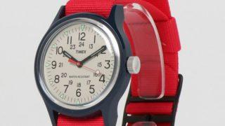 ドロ刑で中島健人くん着用の時計・TIMEX オリジナルキャンパーアイボリーダイアル
