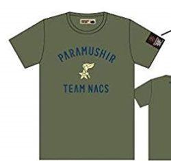 SixTones 松村北斗 私服 TEAM NACS PARAMUSHIR Tシャツ