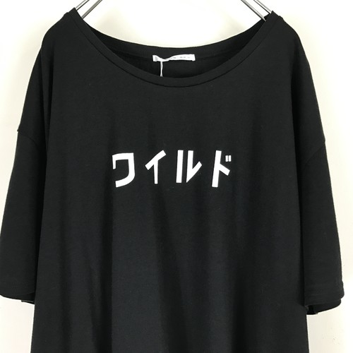 ヒルナンデス 有岡大貴 衣装 Tシャツ keisukeyoneda×ハジメファンタジー コラボワイルドTee