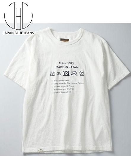 相葉雅紀 VS嵐 5/23 衣装 JAPAN BLUE JEANS (ジャパンブルージーンズ) ATTENTION T-SHIRT