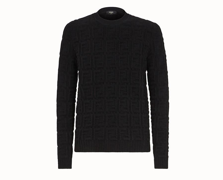 平野紫耀 A-studio 衣装 FENDI - FFモチーフ ロゴ ブラック ファブリック セーター