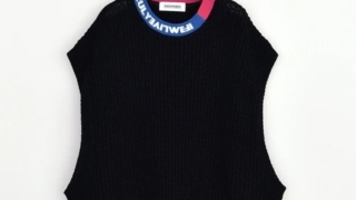 Hey!Say!JUMP 有岡大貴 ヒルナンデス 4/14 衣装 DISCOVEREDディスカバード Jaquard rib knit vest 誕生日 28歳