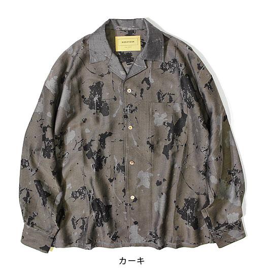嵐にしやがれ 6/13 松本潤 衣装 seven by seven Paint pattern JQ
