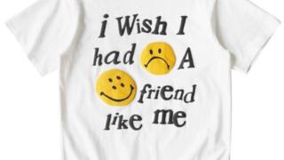 有岡大貴 ヒルナンデス 衣装 8/11 MAISON EMERALD (メゾンエメラルド) / FOAM SMILE FACE PRINT T-SHIRT Tシャツ