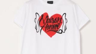 大野智 嵐ツボ 8/27 衣装 MAISON HONORE GARY  Tシャツ