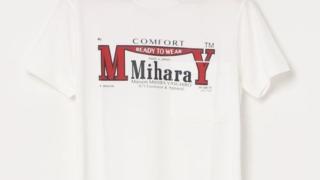 大野智 VS嵐 9/3 衣装 MIHARA YASUHIRO ミハラヤスヒロ ミハラプリンテッドティーシャツ/Mihara printed T-shirt