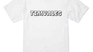 山田涼介 私服 ジャにのちゃんねる 4/29 TIMVALES Tシャツ