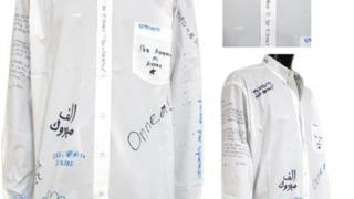菊池風磨 私服 ジャにのちゃんねる 6/6 ヴェトモン(VETEMENTS) メンズ マルチペイント・落書きシャツ シャツ ホワイト
