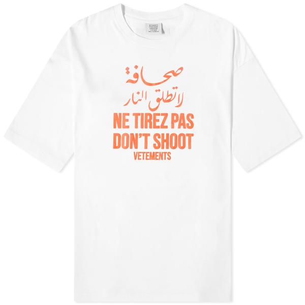 増田貴久 THE MUSIC DAY 衣装 Tシャツ VETEMENTS Don't Shoot' Slogan T-shirt