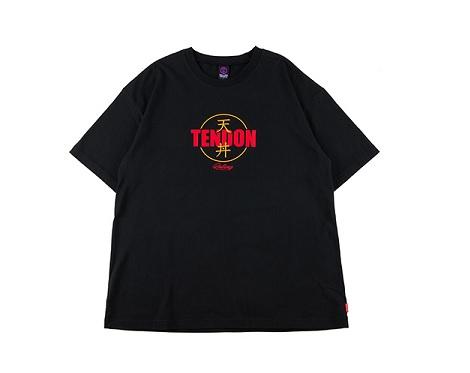 有岡大貴 ヒルナンデス 天丼 TENDON Tシャツ TEE 2021/8/24 衣装