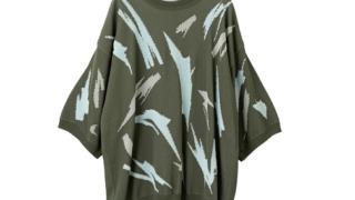 作間龍斗  私服 ニット TAUPE Paint Pattern Boucle Jacquard Sweater (GRN)