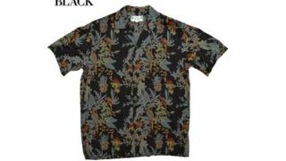二宮和也 ニノさん 衣装 ツーパームス/TWO PALMS S/S Hawaiian Shirt / Rayon Garment Dye