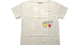 浮所飛貴 私服 美少年 Chrome Hearts Matty Boy Retro Cycle T Tシャツ クロムハーツ